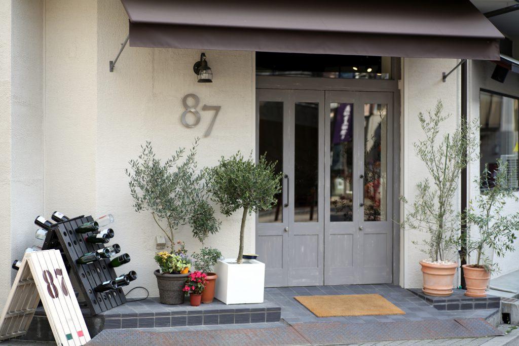 大阪 西天満 フランチャコルタバー イタリア料理店 オッタンタセッテ-87-へのアクセス・道順